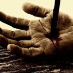Moartea lui Iisus
