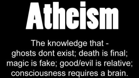 Ce e ateismul?
