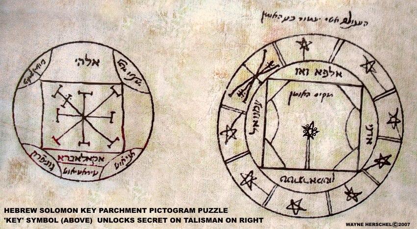 Grimoarul lui Solomon sau Cheia magica a lui Solomon