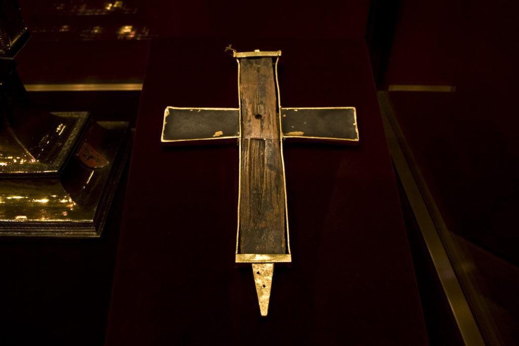 Adevarata cruce a lui Iisus Hristos