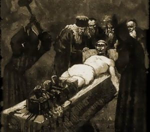 Inchizitia si procesul vrajitoarelor