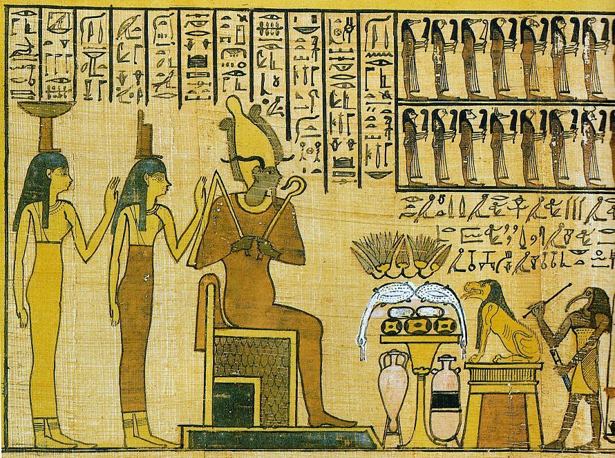 Judecata lui Osiris