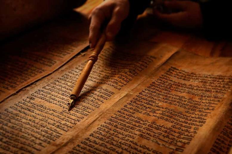 evanghelii si texte apocrife