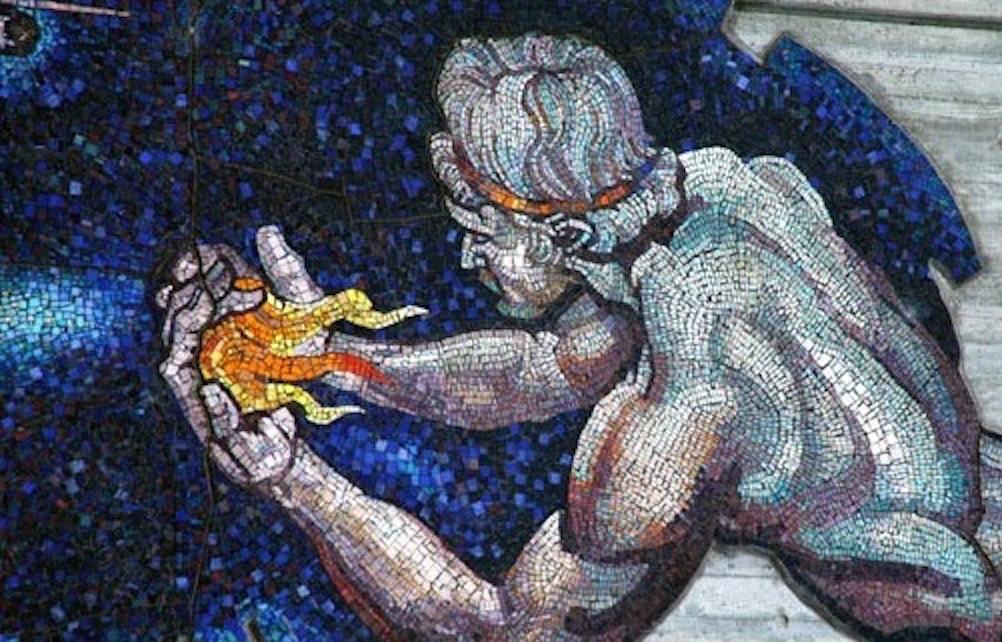 Mitul lui Prometeu