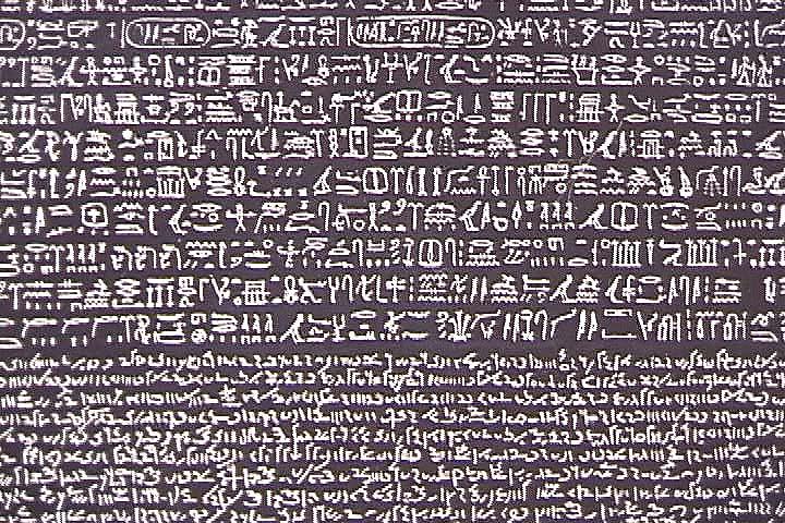 Piatra Rosetta