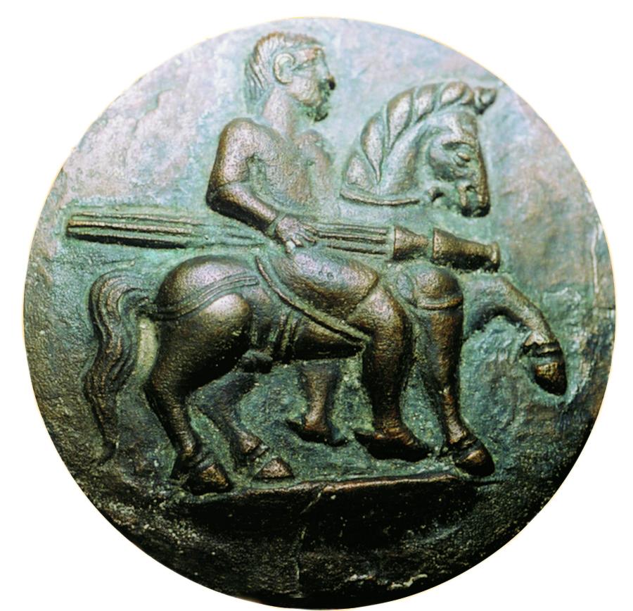 Mituri si legende din Bulgaria