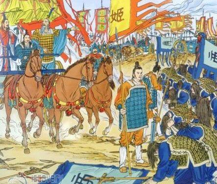 Marile orase ale dinastiilor chineze