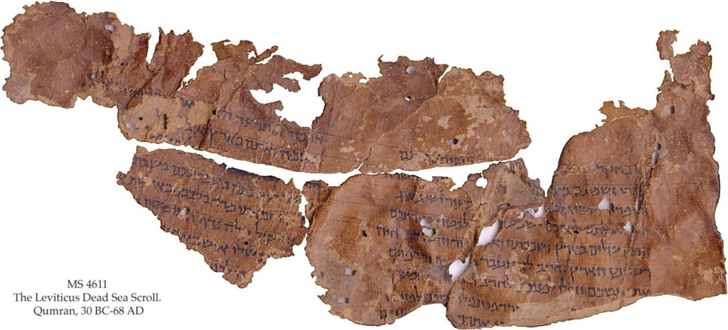 Manuscrisele de la Marea Moarta – noi descoperiri