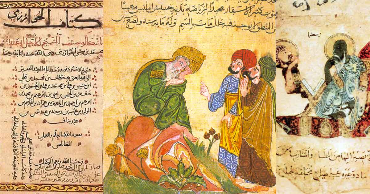 the islamic golden era During the golden age of islamic civilization, the city of baghdad was the global center of education and scholarship.