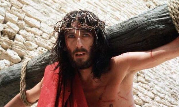 Judecata lui Iisus
