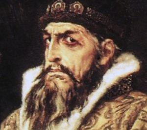 Ivan cel Teribil: arsenal militar dezgropat langa Moscova